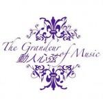 GoM The Grandeur of Music