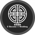 2 Become 1 Wedding