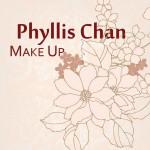 倩妝。Phyllis C. Makeup