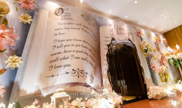"A magical fairytale entrance with ""Once Upon a Time"" Book."