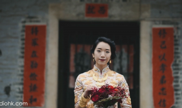 Veronica and Lucas Chinese Wedding Trailer