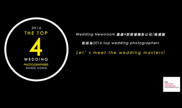 Top 4 Wedding Photographers in Hong Kong in 2016