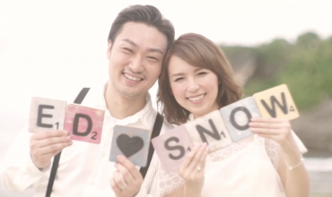 Snow Suen 孫慧雪 pre wedding video in Bali