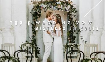 讓每個細節都滿分:如何令婚禮誓詞感動又不悶場?這 6 大陷阱必定要避開!