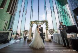 Catherine and Kan wedding day photo